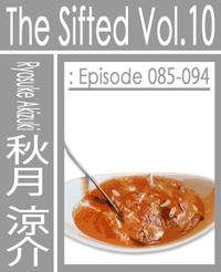 The Sifted Vol. 10