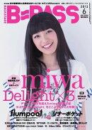 B・PASS  (バックステージ・パス) 2013年6月号