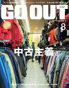 GO OUT 2017年8月号 Vol.94【電子書籍】[ 三栄書房 ]