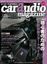 car audio magazine 2019年7月号 vol.128【電子書籍】[ カーオーディオマガジン編集部 ]