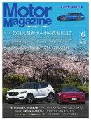 MotorMagazine 2018年6月号