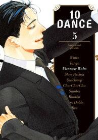 10 Dance 5【電子書籍】[ Inouesatoh ]