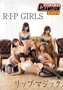 【ヤングチャンピオンデジグラ】R・I・P GIRLS「リップ・マジック」