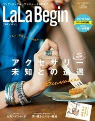 LaLaBegin(ララビギン) 2015 SUMMER