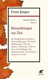 S?mtliche Werke - Band 9Essays I: Betrachtungen zur Zeit【電子書籍】[ Ernst J?nger ]