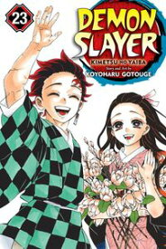 Demon Slayer: Kimetsu no Yaiba, Vol. 23 Life Shining Across The Years【電子書籍】[ Koyoharu Gotouge ]