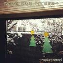 雪の記憶、図書館、そして須賀敦子