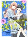 comic Berry's vol.28【電子書籍】[ comic Berry's編集部 ]