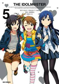THE IDOLM@STER(5)【電子書籍】[ まな ]
