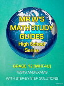 GRADE 12 (MHF4U) SECONDARY SCHOOL MATHEMATICS TESTS AND EXAMS (FUNCTIONS)