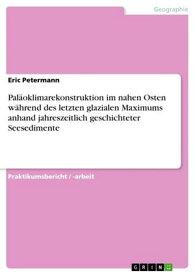 Pal?oklimarekonstruktion im nahen Osten w?hrend des letzten glazialen Maximums anhand jahreszeitlich geschichteter Seesedimente【電子書籍】[ Eric Petermann ]