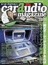 car audio magazine 2019年11月号 vol.130【電子書籍】[ カーオーディオマガジン編集部 ]