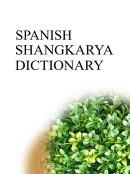 SPANISH SHANGKARYA DICTIONARY