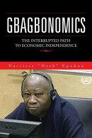 Gbagbonomics