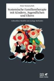 Systemische Familientherapie mit Kinder, Jugendlichen und ElternLebensfluss-Modelle und analoge Methoden【電子書籍】[ Peter Nemetschek ]