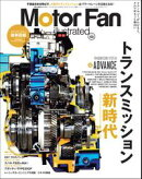 Motor Fan illustrated Vol.148
