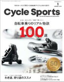 CYCLE SPORTS 2020年 1月号