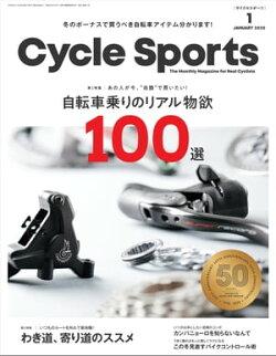 CYCLE SPORTS 2020年 1月号
