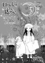 Under the Rose 春の賛歌 第36話 #2 【先行配信】【電子書籍】[ 船戸明里 ]