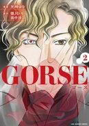 GORSE(2)