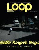 LOOP Magazine Vol.25