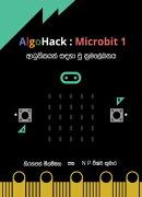AlgoHack micro:bit 1 Sinhala