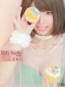 ELFy BooKs vol.01 えなこ