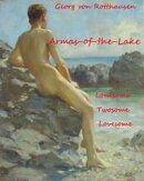 Armas-of-the-Lake