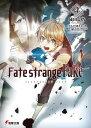 Fate/strange Fake(4)【電子書籍】[ 成田 良悟 ]
