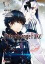 Fate/strange Fake(3)【電子書籍】[ 成田 良悟 ]