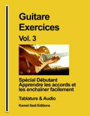 Guitare Exercices Vol. 3