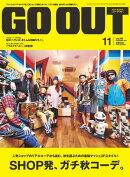 GO OUT 2013年11月号 Vol.49
