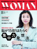 PRESIDENT WOMAN(プレジデントウーマン) 2017年8月号