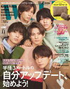with2019年 11月号【電子書籍】[ with編集部 ]