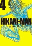 HIKARIーMAN(4)