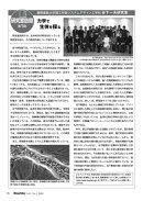 研究室訪問 vol.1 : 慶應義塾大学理工学部システムデザイン工学科 谷下一夫研究室