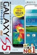 au GALAXY S5 SCL23 スマートガイド