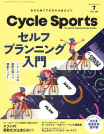 CYCLE SPORTS 2021年 7月号【電子書籍】[ CYCLE SPORTS編集部 ]