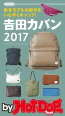 by Hot-Dog PRESS 秋冬モデルの新作をいち早くキャッチ! 吉田カバン
