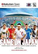 楽天ジャパンオープン2012 プログラム