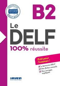 Le DELF - 100% r?usSite - B2 - Livre - Version num?rique epub【電子書籍】[ Marina Jung ]