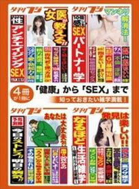 「健康」から「SEX」まで 知っておきたい雑学満載!【電子書籍】[ 夏山佳奈 ]