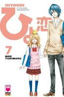 Hiyokoi - Il pulcino innamorato 7 (Manga)
