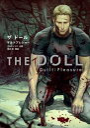 THE DOLL【イラスト入り】【電子書籍】[ Guilt|Pleasure ]
