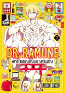 Dr. Ramune -Mysterious Disease Specialist- 2