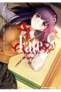 Fate/staynight[Heaven'sFeel](5)