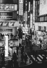 消費税狂騒曲 平成ストライク(分冊版)【電子書籍】[ 乾くるみ ]