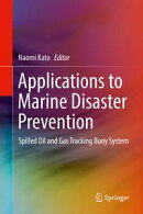 Applications to Marine Disaster Prevention