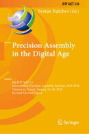 Precision Assembly in the Digital Age