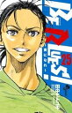 BE BLUES!〜青になれ〜(25)【電子書籍】[ 田中モトユキ ]